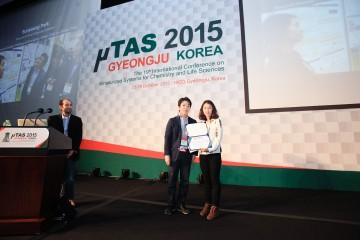 PhD student Emily Park wins CHEMINAS Poster Award at MicroTAS 2015